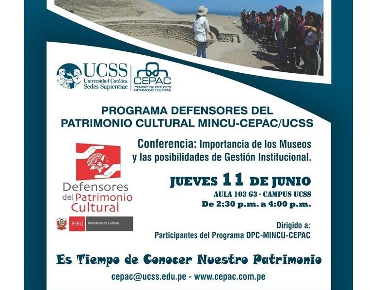 CAMPUS UCSS. 11 DE JUNIO
